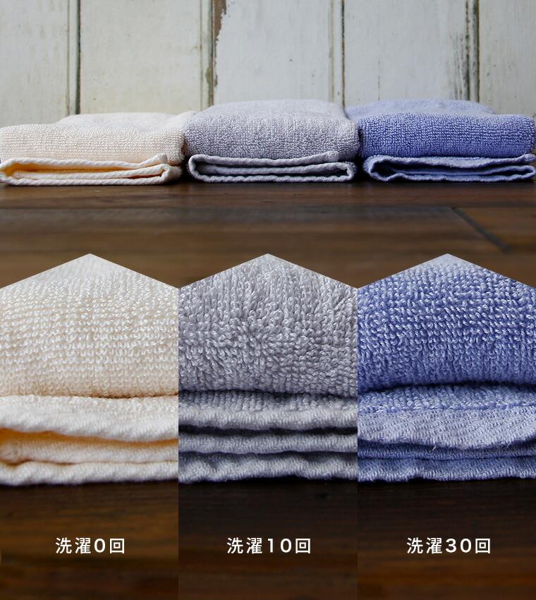 厚手タオル