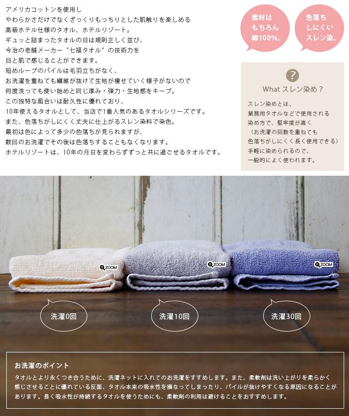 ネオカラー洗濯