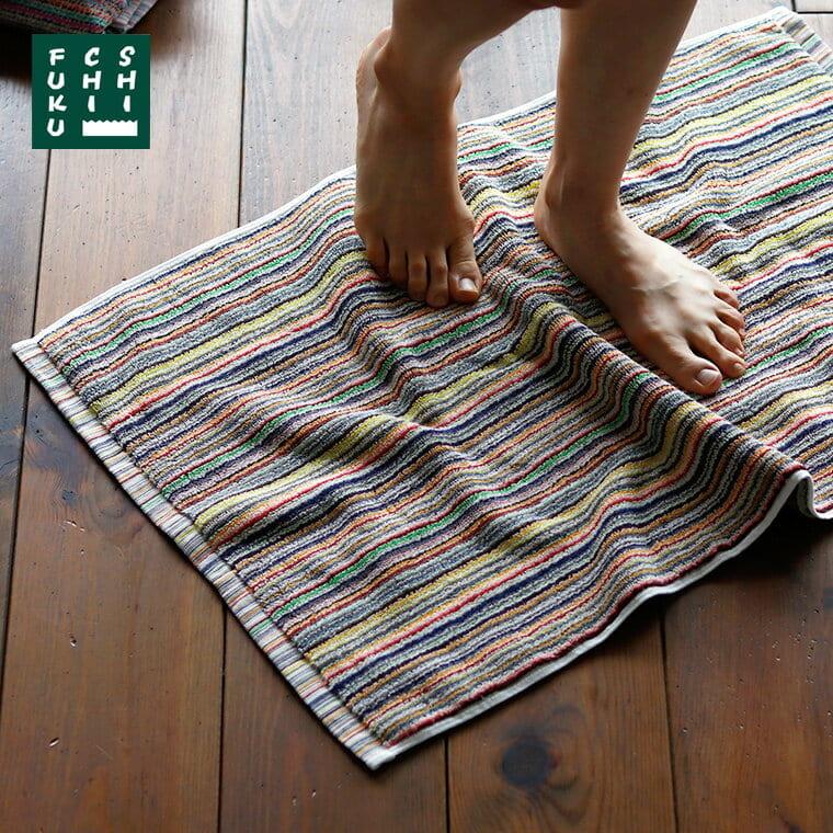 日本製タオル「リバイブ」バスマット
