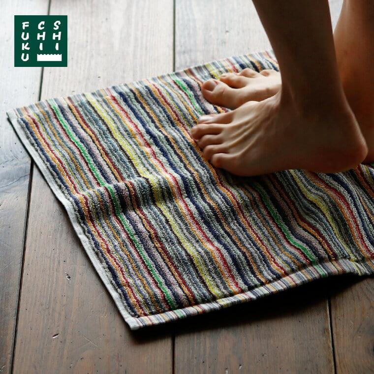 日本製タオル「リバイブ」プチバスマット
