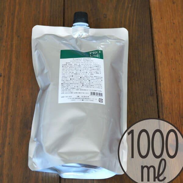 アミノ酸シャンプー「生活の木」トニックシャンプー(アムラ&センテラ/1000ml)詰め替え用
