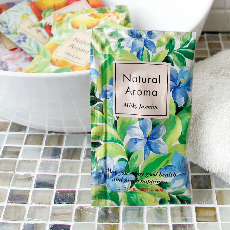 入浴剤|薬用入浴剤「ナチュラルアロマ」ミルキージャスミン