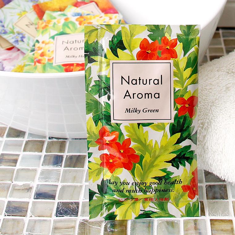 入浴剤|薬用入浴剤「ナチュラルアロマ」ミルキーグリーン