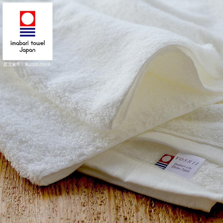 日本製 今治タオル フェイスタオル「今治生まれの白いタオル」タオルが好き