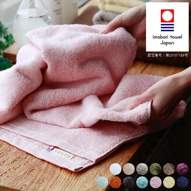 日本製 バスタオル「ペール・ボリュームパイル」