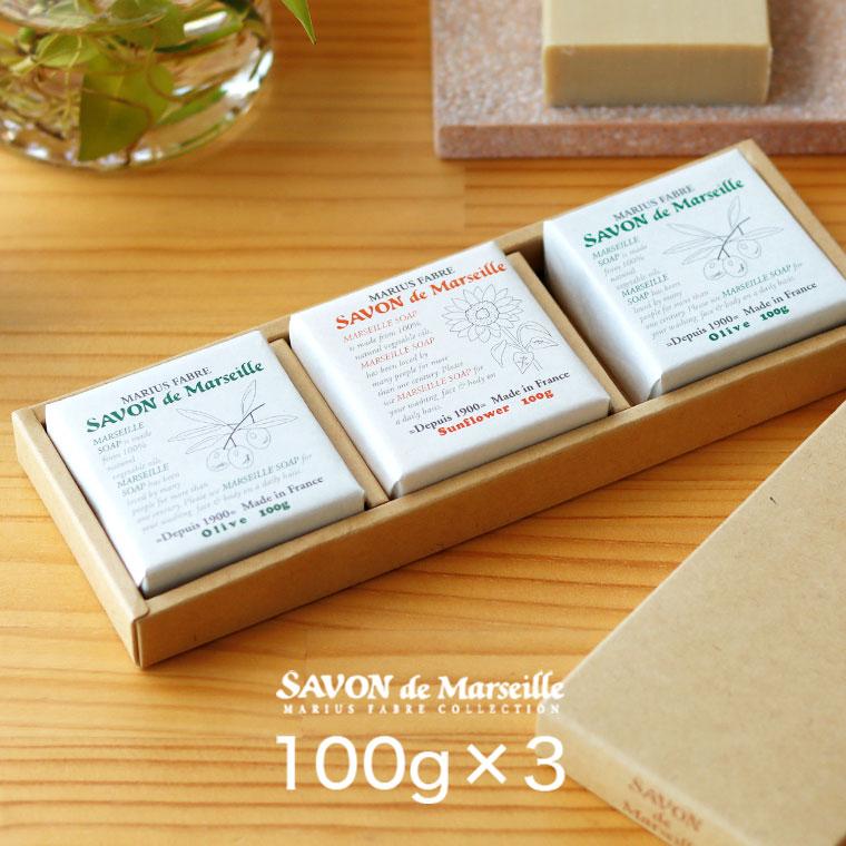 マルセイユ石鹸「マリウスファーブル」サボンドマルセイユ 無香料ギフトセットOS3個入