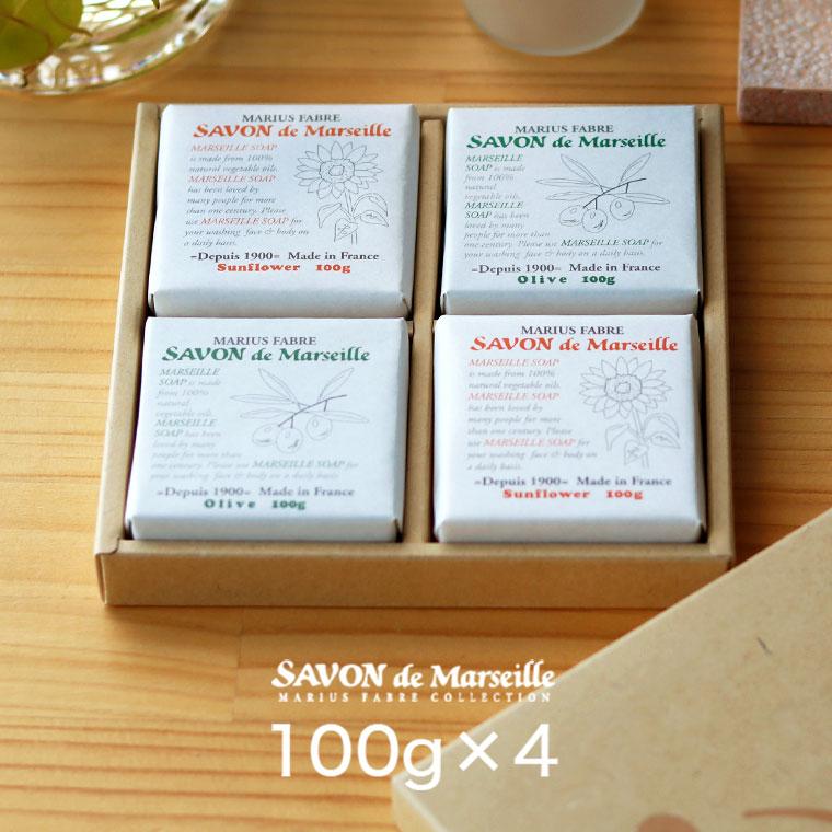 マルセイユ石鹸「マリウスファーブル」サボンドマルセイユ 無香料ギフトセット 4個入