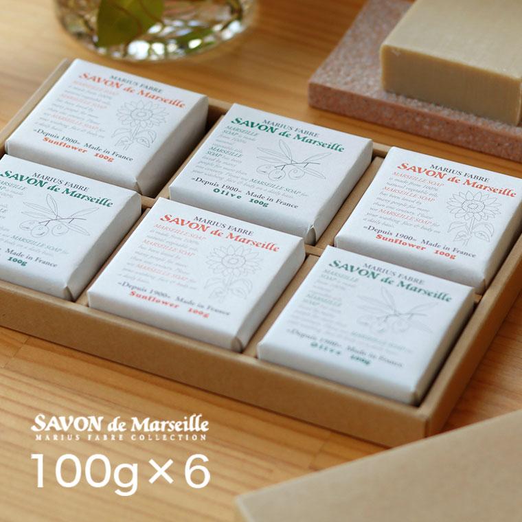 マルセイユ石鹸「マリウスファーブル」サボンドマルセイユ_無香料ギフトセットOS_6個入