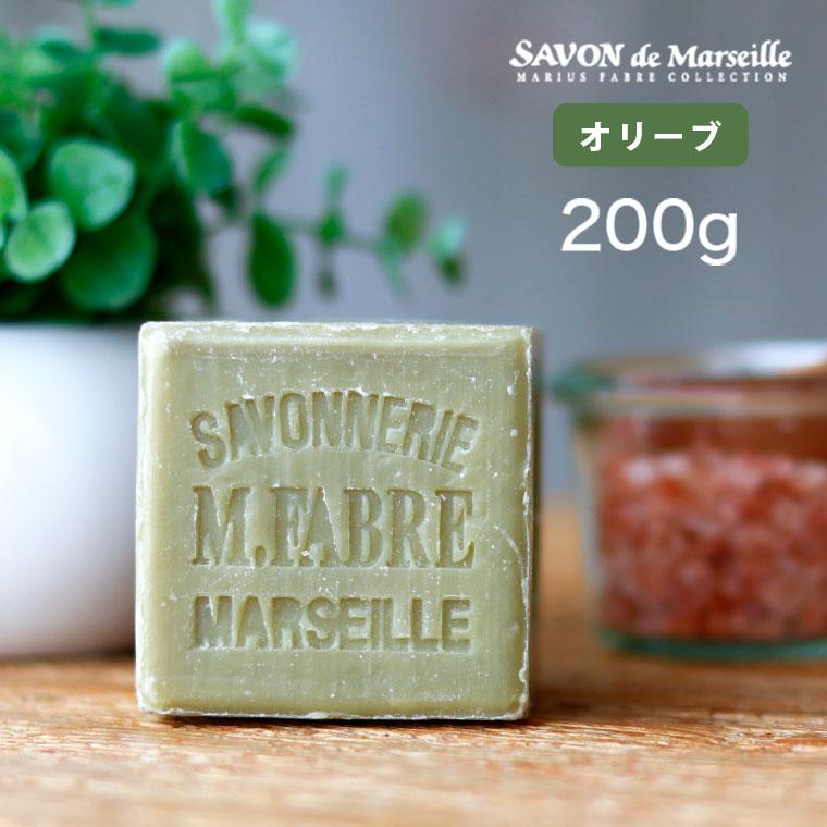 マルセイユ石鹸マリウスファーブル オリーブN/200g