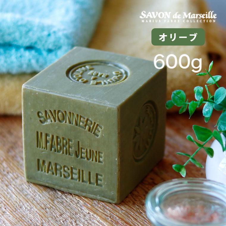 【送料無料】マルセイユ石鹸マリウスファーブル オリーブ/600g
