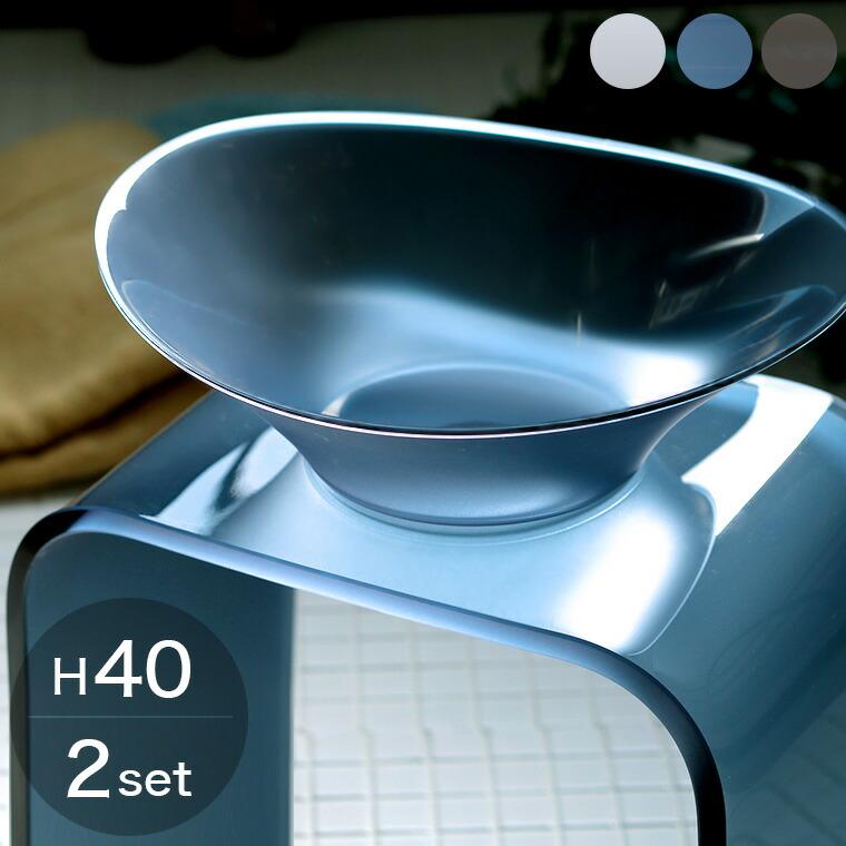 【送料無料】アクリルバス2点セット「Foschia(フォスキア)」バスチェア(40型)&洗面器