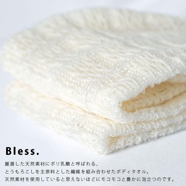 トウモロコシ繊維