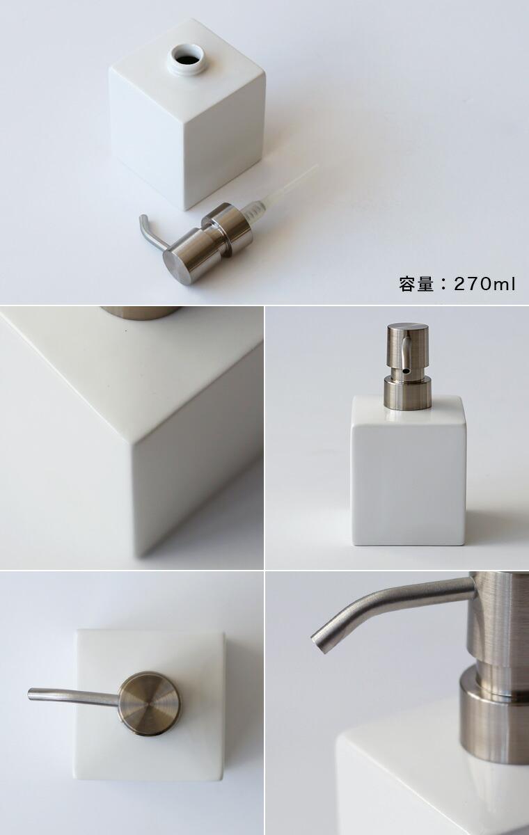 詰め替えボトル