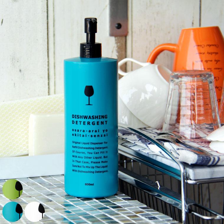 詰め替えボトル「イレモノ」食器洗剤用ディッシュウォッシュボトル