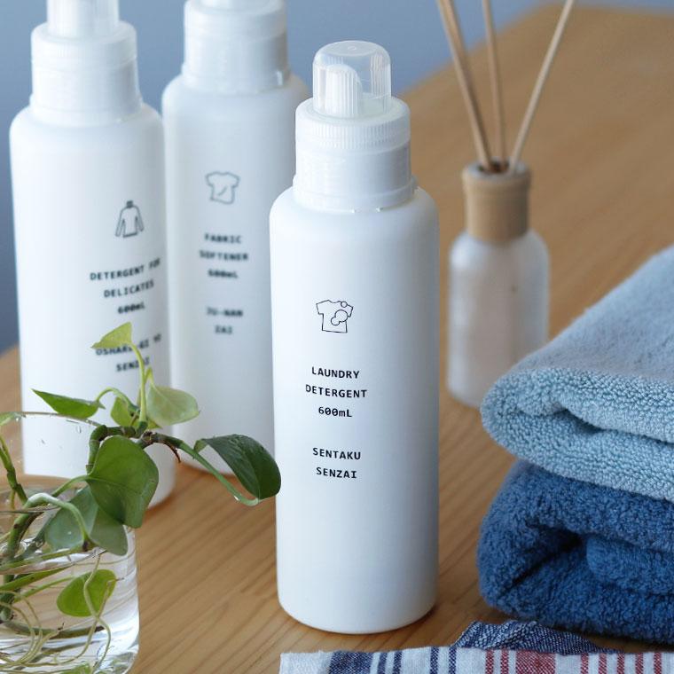 洗濯洗剤用詰め替えボトル「イレモノ/ランドリー」ディスペンサー