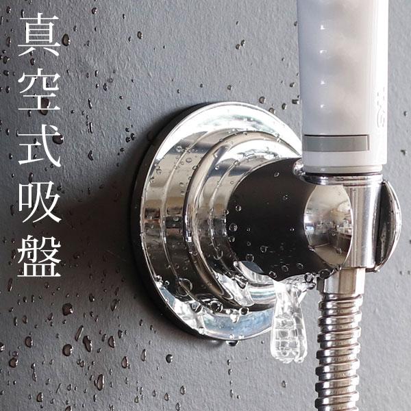 強力真空式のシャワーフック「SANEI」吸盤シャワーホルダー