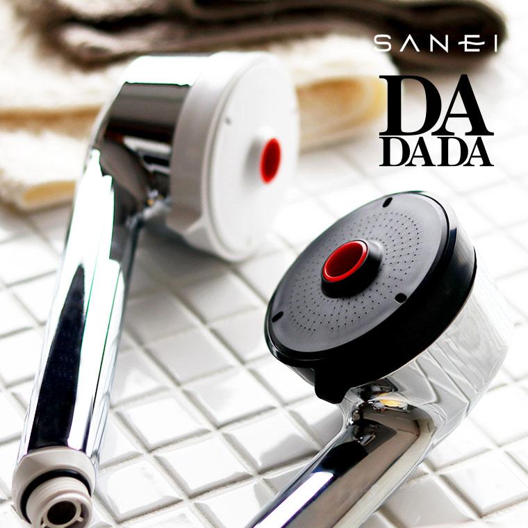 シャワーヘッド「DADADA」ダダダ(水流切替付き高水圧シャワー)