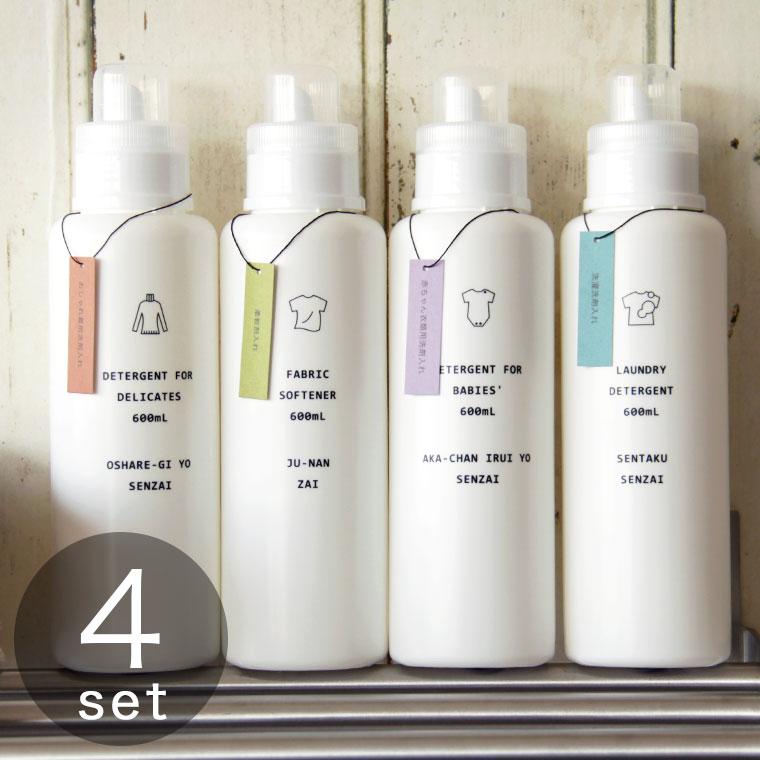 【送料無料】詰め替えボトル 洗濯用洗剤「イレモノ/ランドリー」洗濯洗剤用ボトル(4本セット)