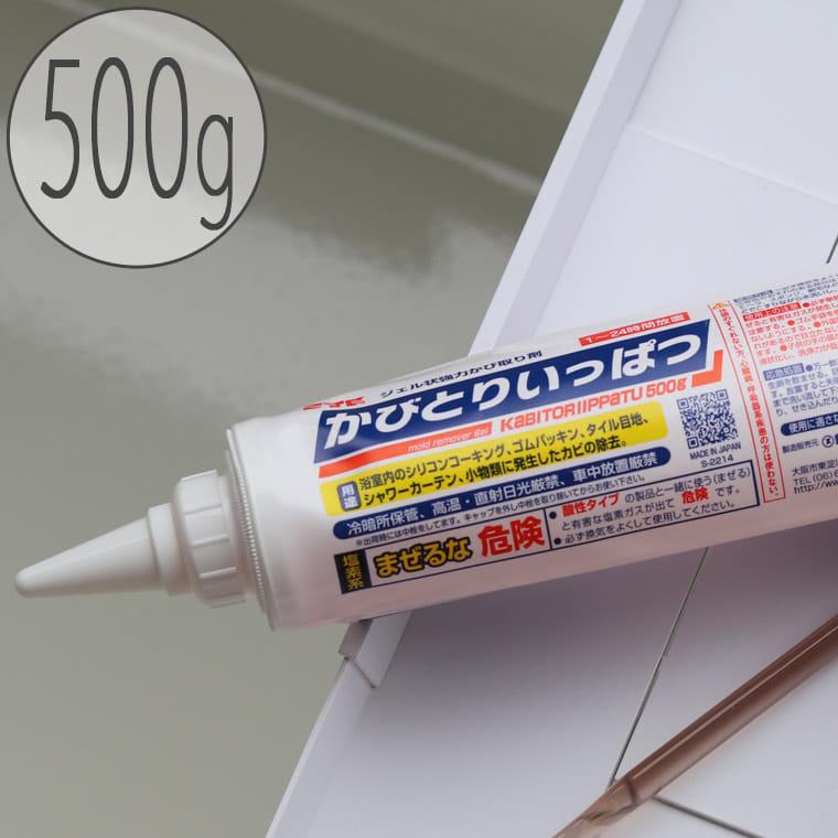 強力カビ取り剤/かびとりいっぱつ(500g)