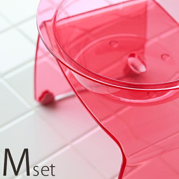 アクリルバスチェアセット「フェイヴァ(favor)」バス2点セット(Mサイズ/バスチェア&洗面器(ピンク)