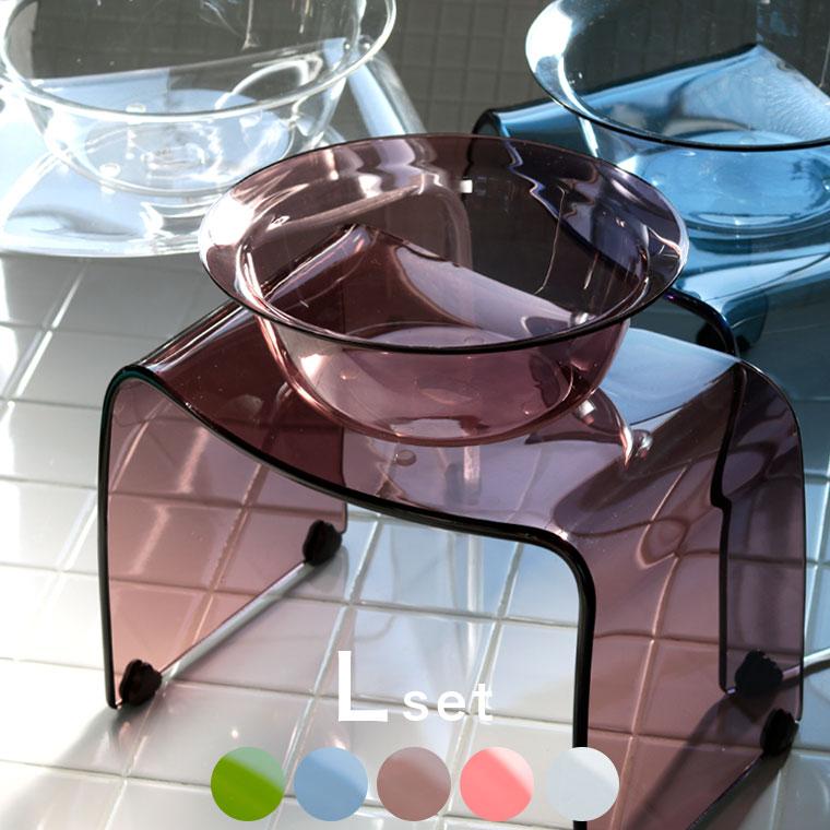 【送料無料】アクリル バス2点セット「favor フェイヴァ」 バスチェア Lサイズ&洗面器セット
