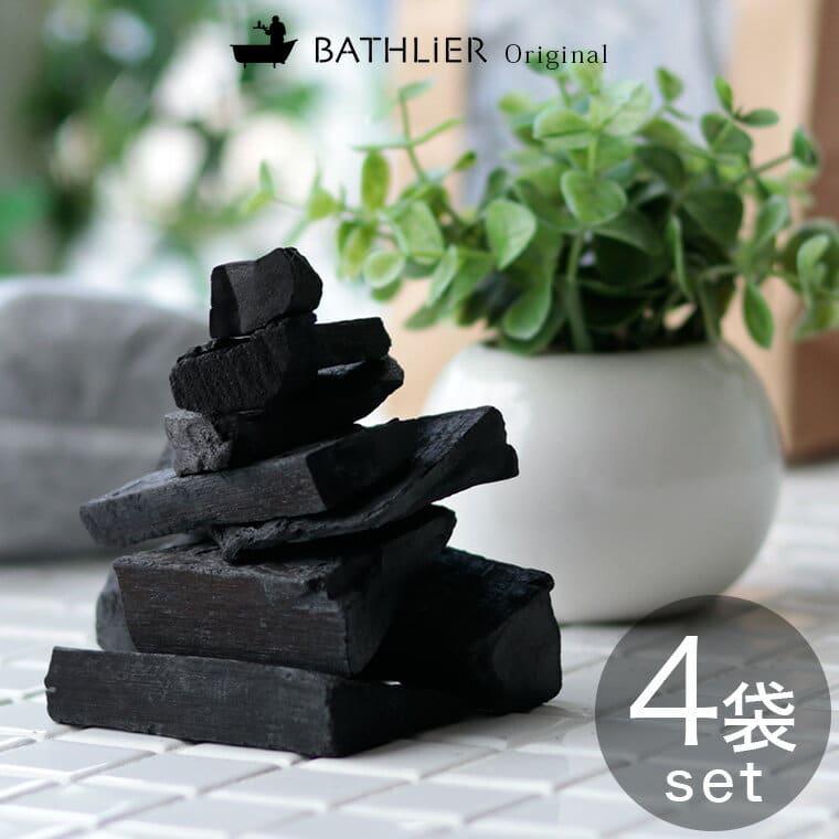 【送料無料】お風呂に入れるだけ!お風呂の炭(光触媒の浴用炭)[4袋セット]