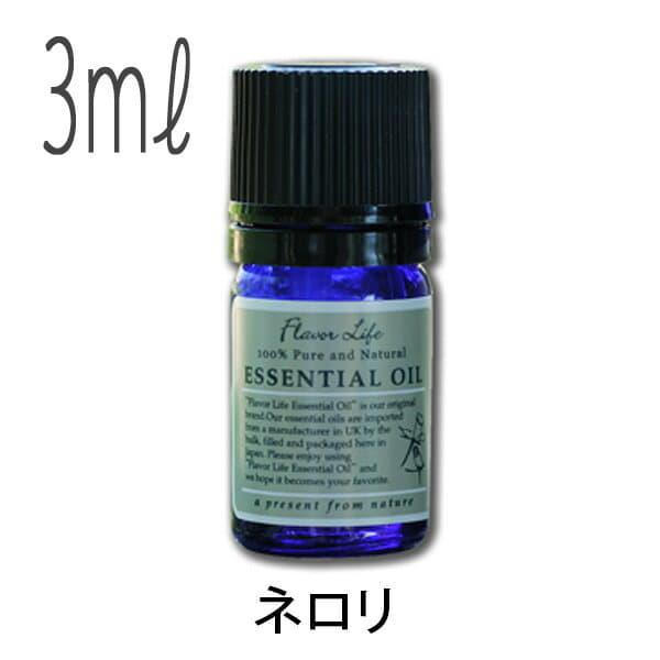 フレーバーライフ(エッセンシャルオイル/アロマオイル/精油)ネロリ(3ml)