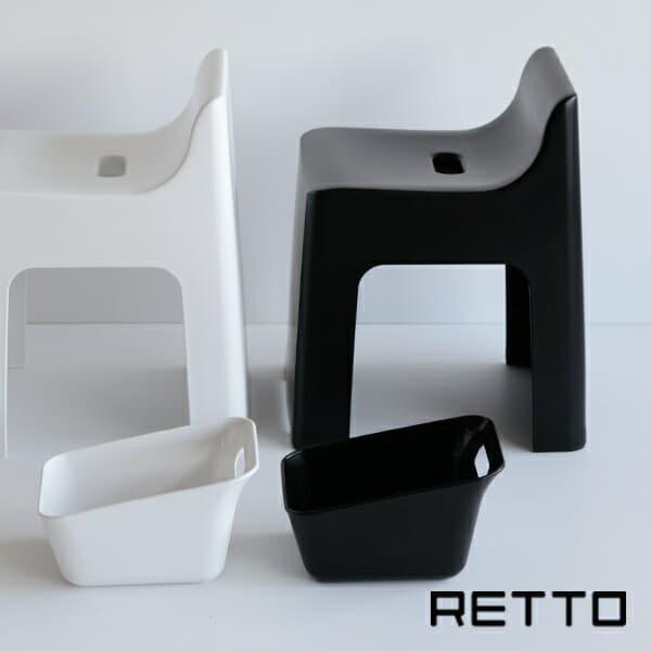 【送料無料】背付きバスチェア セット レットー(RETTO)「ハイチェアー&スクエアペールセット」(ブラック)