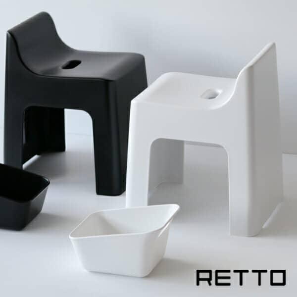 【送料無料】バスチェア セット レットー(RETTO)「ハイチェアー&スクエアペールセット」(ホワイト)