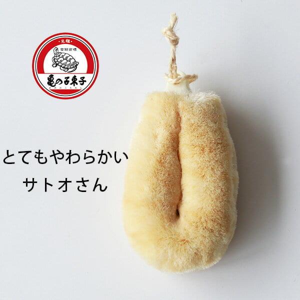 亀の子たわしの「ボディたわし」(とてもやわらか)/健康たわしサトオさん(麻)