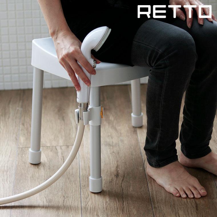 【送料無料】バスチェア セット 「RETTO(レットー)」コンフォートチェア&シャワーハンガー 2点セット