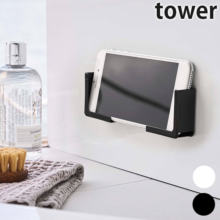 マグネットラック「tower(タワー)」
