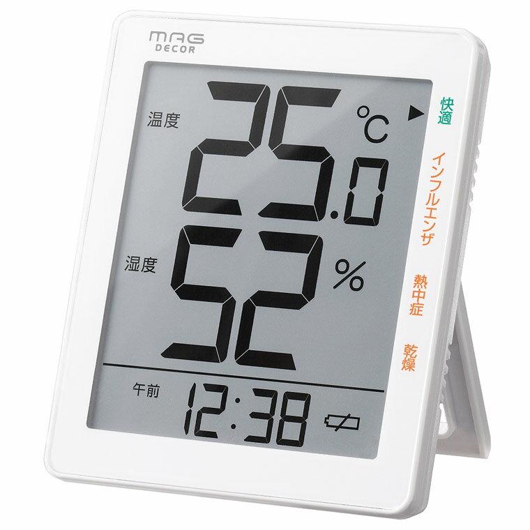 温湿度計「MAG-DECOR」デジタル温度湿度計[TH-101WH]
