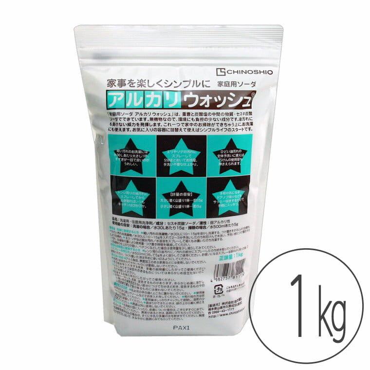 セキス炭酸/洗浄剤/アルカリウォッシュ(1kg)