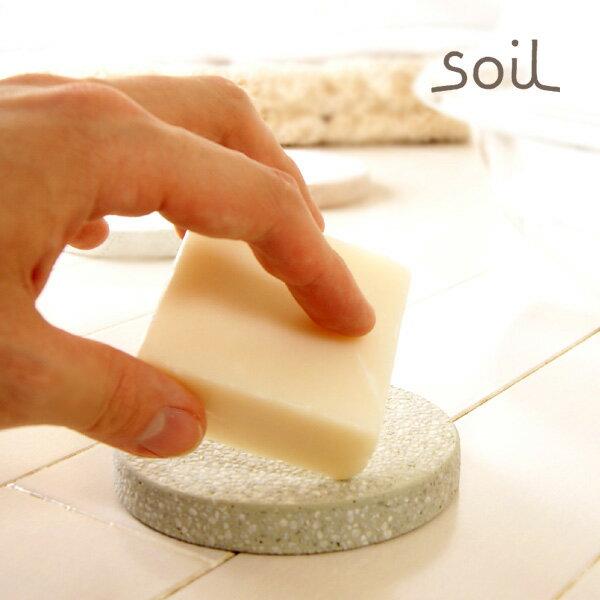 「soil」丸型ソープディッシュ(グリーン)