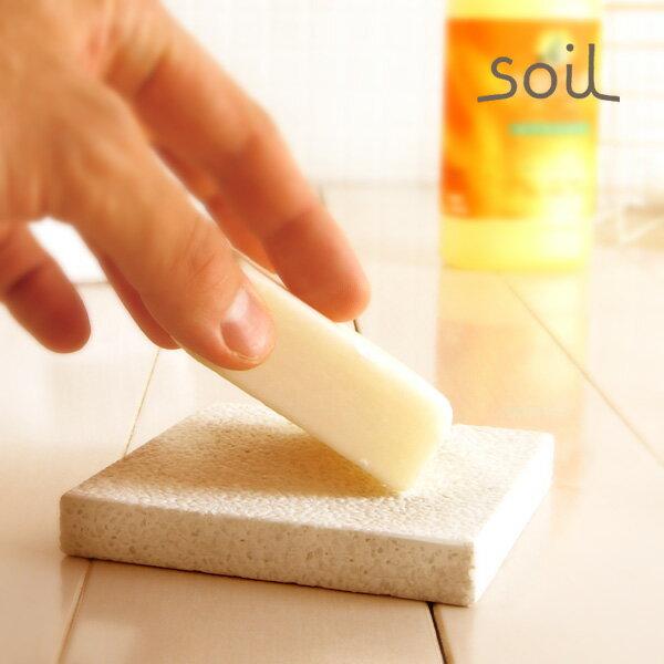 「soil」角型ソープディッシュ(ホワイト)