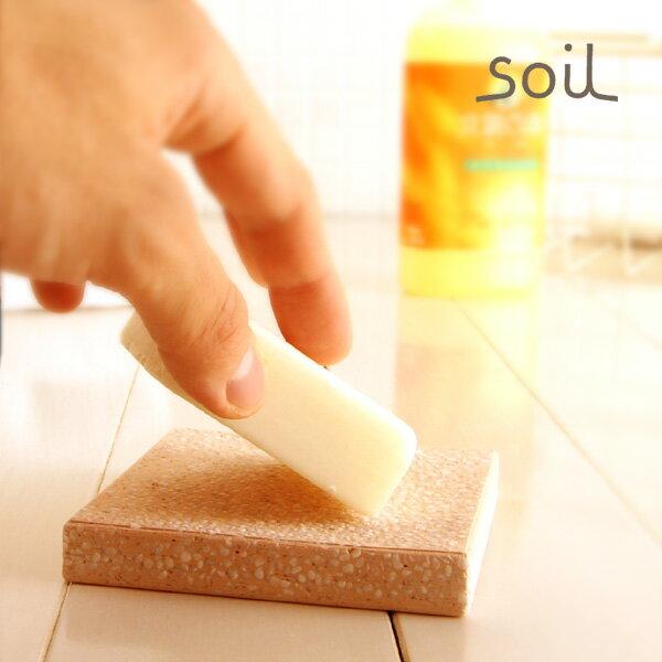 「soil」角型ソープディッシュ(ピンク)