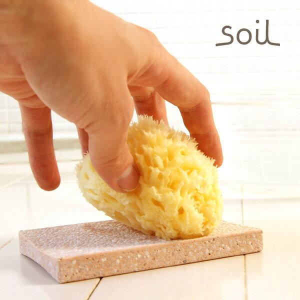 「soil」スポンジトレイ(ピンク)
