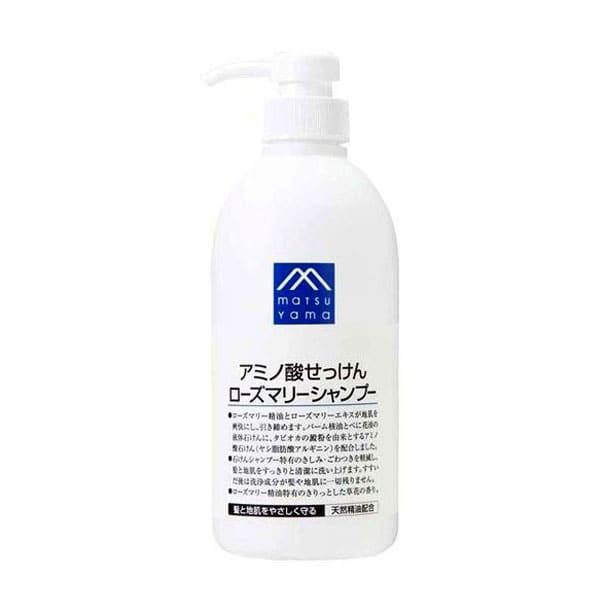 松山油脂「Mマークシリーズ」アミノ酸せっけんローズマリー