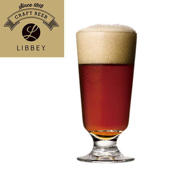 ビールグラス「LIBBEY(リビー)クラフトビア」エンバシーフッティッド