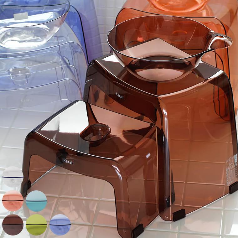 日本製 バスチェアー20H&30H・洗面器「カラリ karali」親子セット(3点)