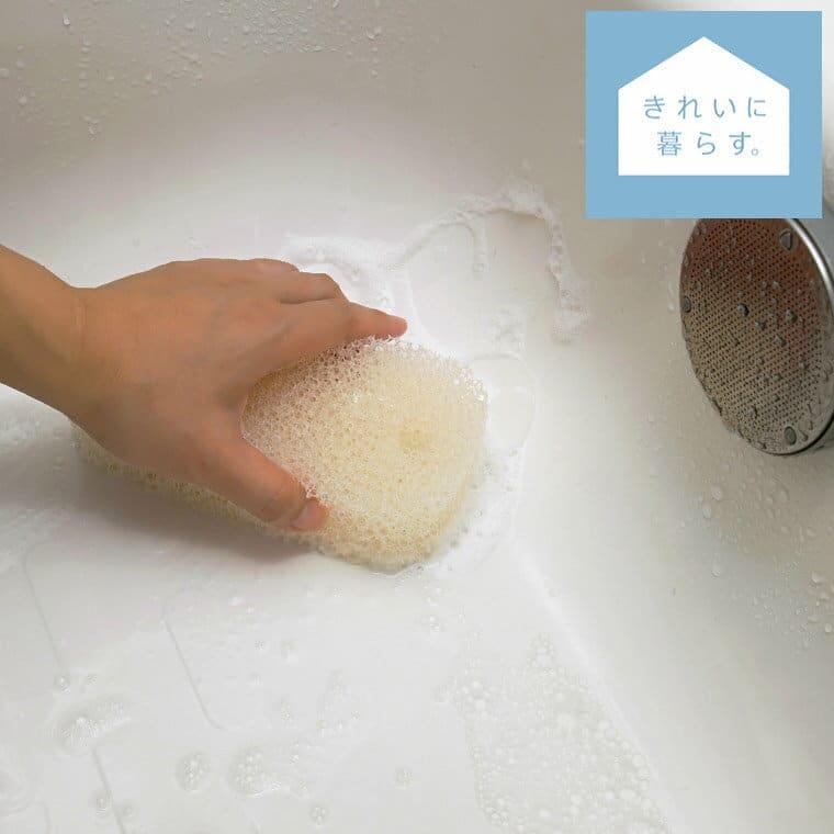 お風呂スポンジ「きれいに暮らす。」お風呂のスポンジ[W603W]