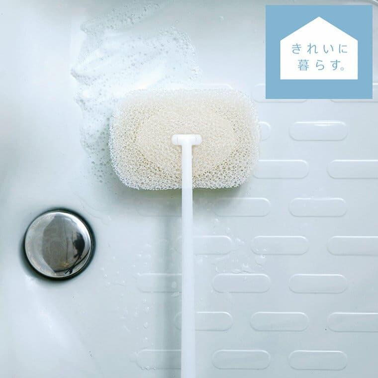 お風呂スポンジ「きれいに暮らす。」お風呂の柄付きスポンジ