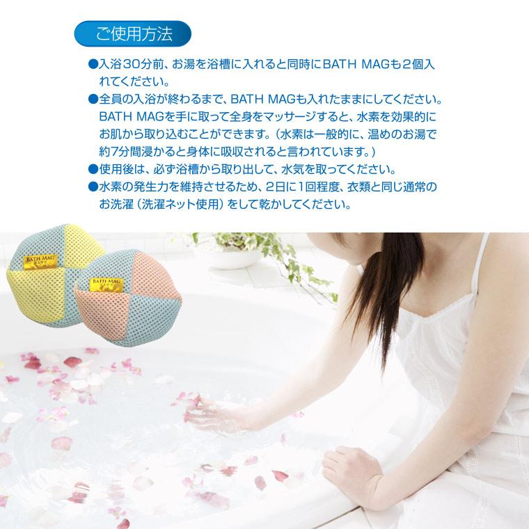危険 マグネシウム 風呂 実はそれNG!入浴科学者が指摘する「お風呂の入り方」6つの間違い