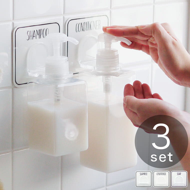 ボトルラック「Otelマジックシートフック」ボトルホルダー(3個セット)【