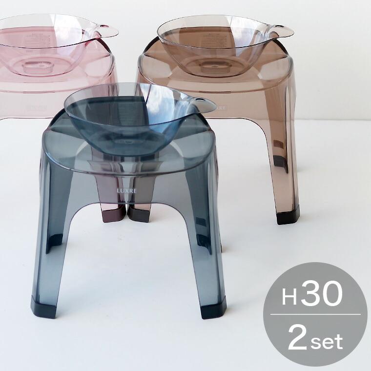 バスチェア+洗面器「LUXRE(リュクレ)」2点セット(30H)