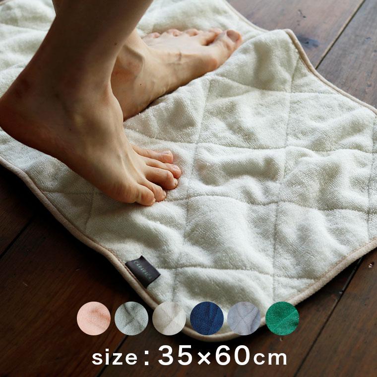バスマット「PLYS(プリス)」CARARAKA(カララカ)約35×60cm