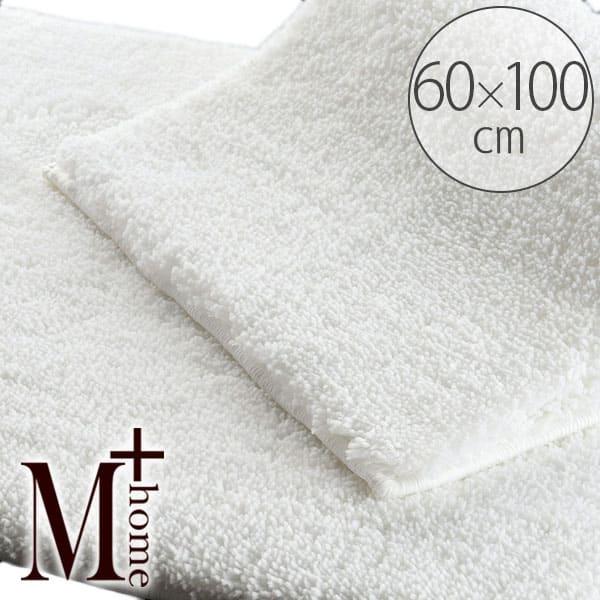 バスマット「M+home」エスタルトシャギー(60×100cm)