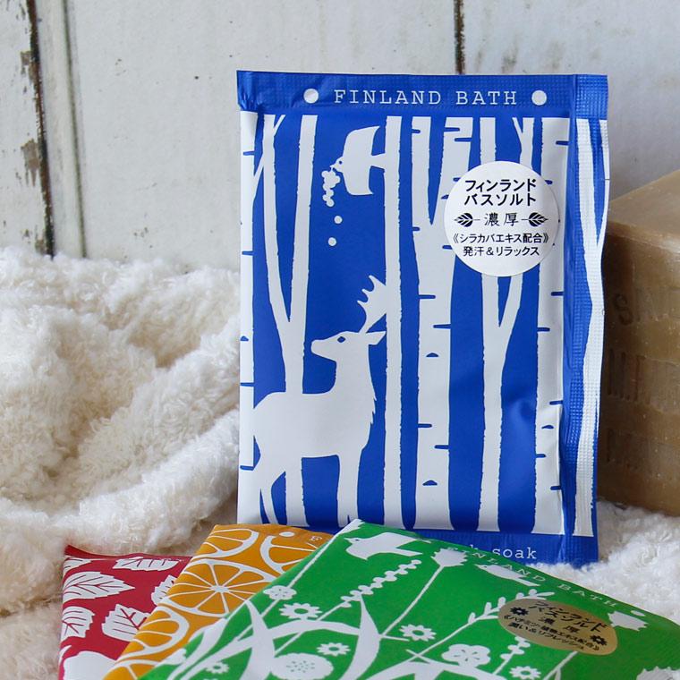 入浴剤「フィンランドバスソーク」ホワイトバーチ