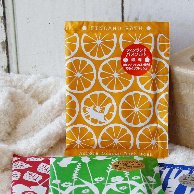 (メール便)入浴剤「フィンランドバスソーク」オーロラオレンジ